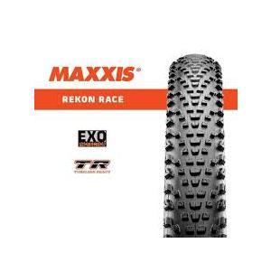 Maxxis Rekon Race 29x2.25 Dual TR + EXO