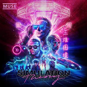 Muse - Simulation Theory - Deluxe CD