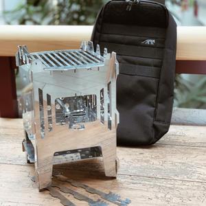 Gast MoKo mobiler outdoor Kocher - basic Set