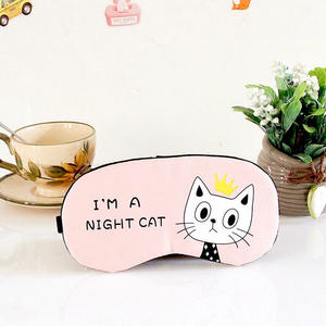 Schlafmaske Katze Extra Soft