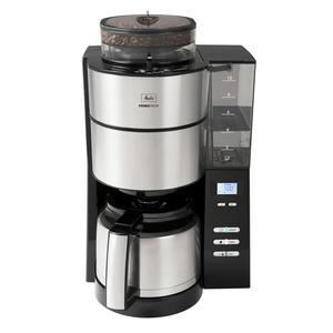 Melitta AromaFresh Therm - Kaffeemaschine mit integriertem Mahlwerk- edelstahl