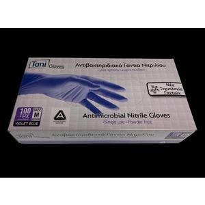 200 Stk. Nitril-Handschuhe, ungepudert (Größe L)