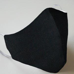 Mund- und Nasenmaske mit Gummiband Erwachsene / Unisex - schwarz 010