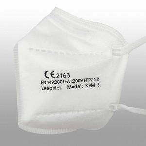 FFP2 Maske (5-lagig) mit Ohrbändern