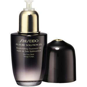 Shiseido Future Solution LX Replenishing Treatment Oil, 75 ml