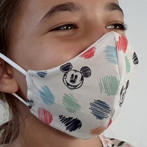 VERSTELLBARE Nase~Mund~ KINDERMASKE Baumwolle ~ 2 lagig ~ bei 60 ° waschbar ~ bügelbar ~ Stoffmaske ( Schutzmaske, NMS Schutz, Atemschutzmaske, MNS )