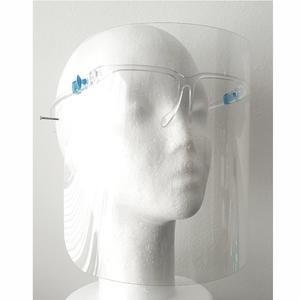 Brillenschild Faceschild mit sehr hohem Tragecomfort - auch für Brillenträger geeignet ( Schutzmaske, NMS Schutz, Atemschutzmaske, MNS )