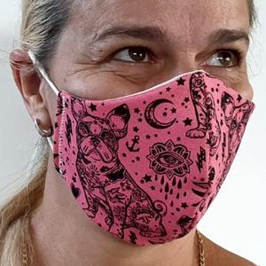 VERSTELLBARE Nase~Mund~Maske Baumwolle ~ 2 lagig ~ bei 60 ° waschbar ~ bügelbar ~ französische Bulldogge ~ Stoffmaske ( Schutzmaske, NMS Schutz, Atemschutzmaske, MNS )