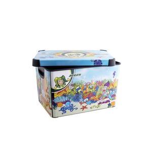 """JOLLY Aufbewahrungsbox """"Under the Sea"""""""