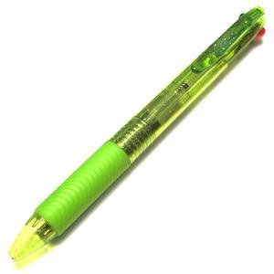 TSI Vierfarben Kugelschreiber - grün