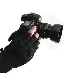 Kaiser Outdoor Fotohandschuhe schwarz, Größe XL 6374