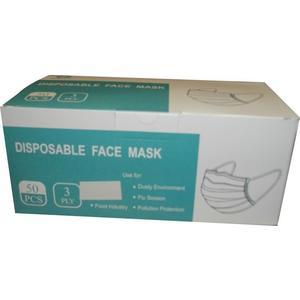 Einweg Gesichtsmaske 50 stk (90229449)
