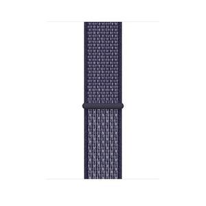 Apple 44mm Nike Sport Loop - Uhrarmband (MGQK3ZM/A?AT)
