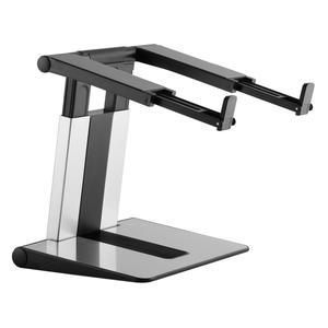 Reflecta ERGO Laptop Riser 207-267 mm