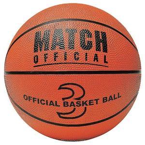 BASKETBALL GR.3 MATCH OFFICIAL 58164