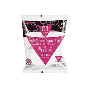 HARIO Papierkaffeefilter V60 Gr.01 100 Stück (VCF-01-100W)