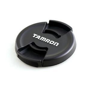 Tamron CP95 Frontdeckel 95 mm