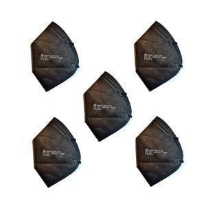 FFP2 Maske Mundmaske Mundschutz 5 Stk schwarz mit Nackenspange
