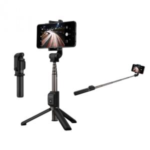 Huawei Tripod Selfie Stick AF15 schwarz