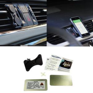 EasyMount Air Kfz-Halterung, einfach installieren, universal Handyhalterung für Lüftungsgitter