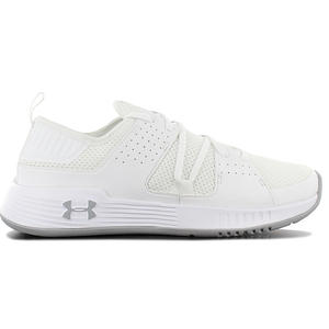 Under Armour Showstopper 2.0 3020542-102 Herren Schuhe Weiß