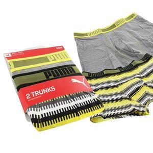 PUMA Woldhood Stripe Boxershorts 2-Pack - Herren Unterhose 501004001-020