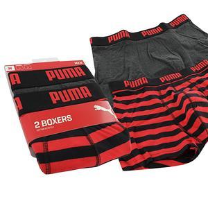 PUMA Stripe 1515 Boxershorts 2-Pack - Herren Unterschwäsche 591015001-786