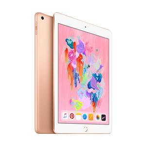 iPad Wi-Fi 32 GB – Gold (6. Gen.)
