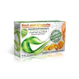 Schwarzkümmelöl – 80 Kapseln