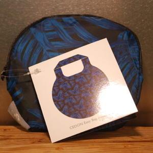 Easy Bag Round XL