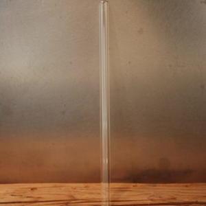 Glasstrohhalm gerade 20cm klar