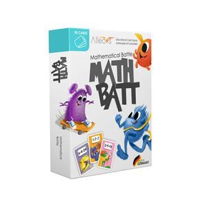 Alleovs MathBatt Einmal Eins Battle