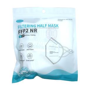 20x FFP2 Atem Schutzmaske Mundschutz Feinstaubmaske Mund-Nasen-Schutz Filter