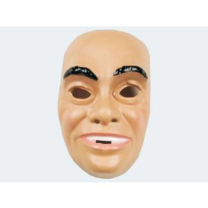 Maske junger Herr schwarz - 161.047.01