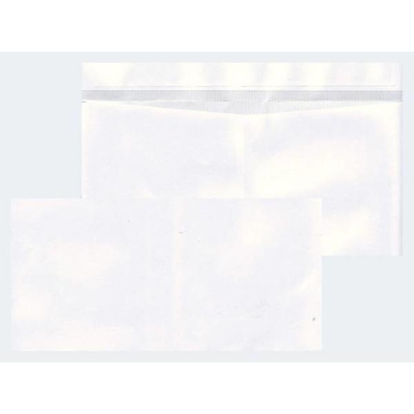 1000 Briefhüllen DIN Lang weiss 70g sk - 30006836