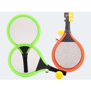 Federballset 75cm 2-fach - 29501