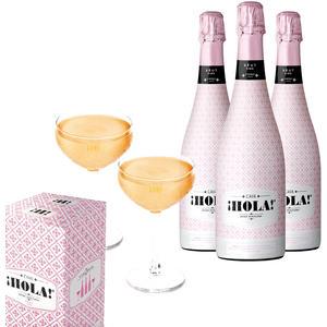 ¡HOLA! Cava Brut Pink Promopack