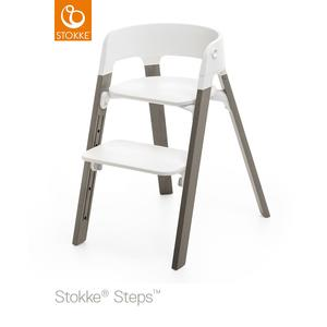 Stokke® Steps™ Hazy Grey Bundle