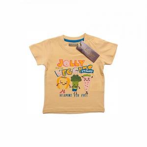 Tricky Tracks - Kurzarm Shirt