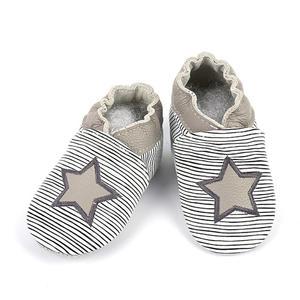 Baby Lauflernschuhe Stern-Grau
