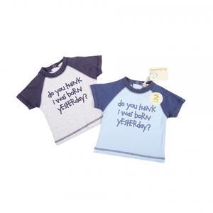 Babaluno Shirt Set