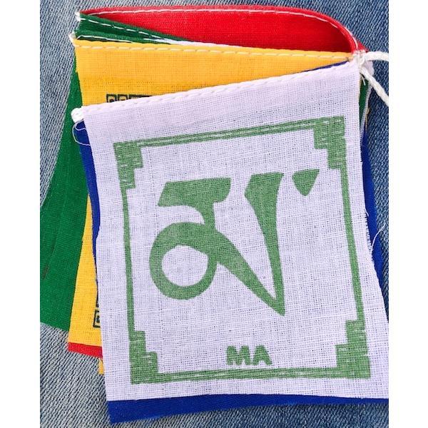 Gebetsfahne aus Baumwolle, Om Mani Padme Hum 0,8 m