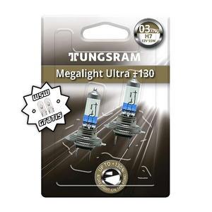 Tungsram H7 Megalight Ultra +130% Halogen Scheinwerfer Lampe PX26d 12V 55W Duoblister + W5W T10 Standlicht