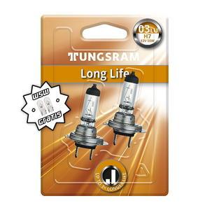 Tungsram H7 Long Life Halogen Scheinwerfer Lampe PX26d 12V 55W Duoblister + W5W T10 Standlicht