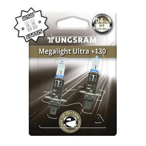 Tungsram H1 Megalight Ultra +130% Halogen Scheinwerfer Lampe P14,5s 12V 55W Duoblister + W5W T10 Standlicht