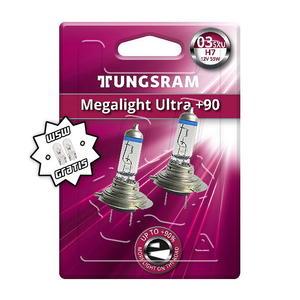 Tungsram H7 Megalight Ultra +90% Halogen Scheinwerfer Lampe PX26d 12V 55W Duoblister + W5W T10 Standlicht
