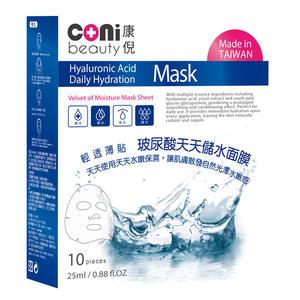 Coni Beauty Anti-Aging Hyaluron Tuchmaske Sheet Mask Vliesmaske 10er Packung