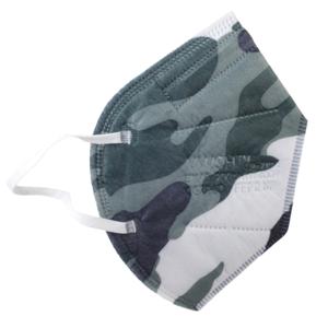 5 x FFP2 Maske Bunt Camouflage Schwarz