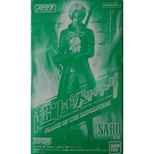 One Piece - Figur - Sabo