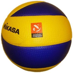 Volleyball Mikasa MVA 200 Competition